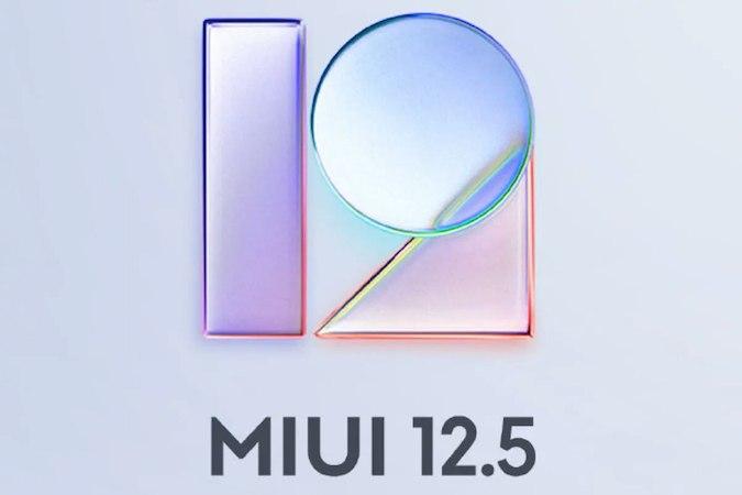 واجهة شاومي MIUI 12.5