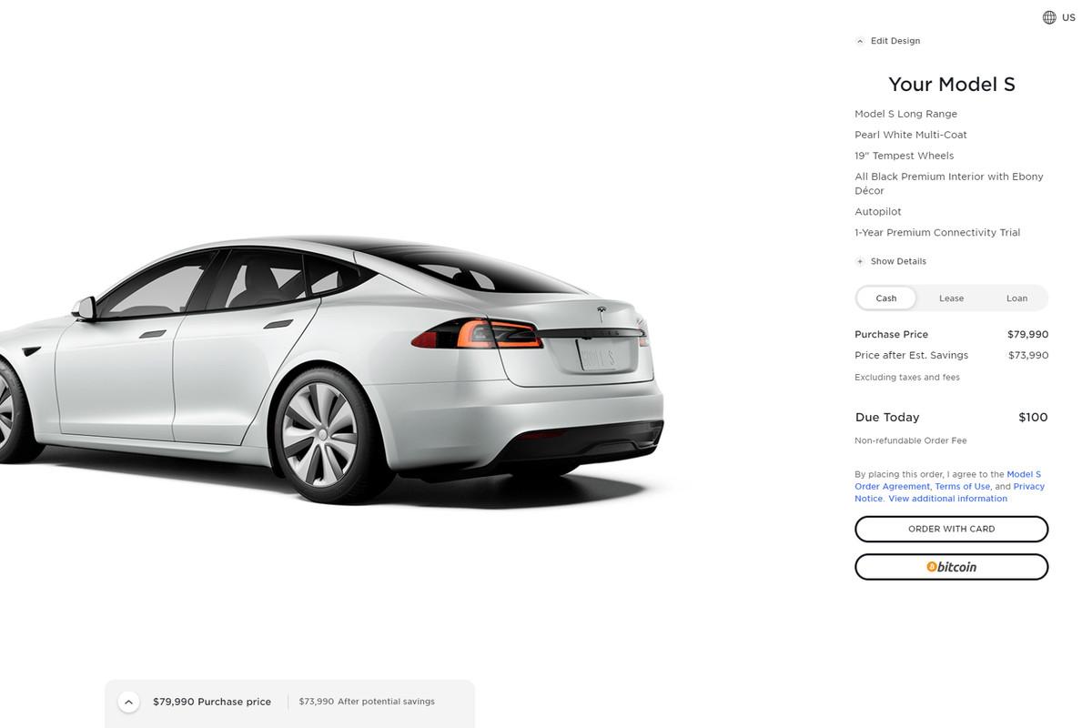 شراء سيارات تسلا بالبيتكوين