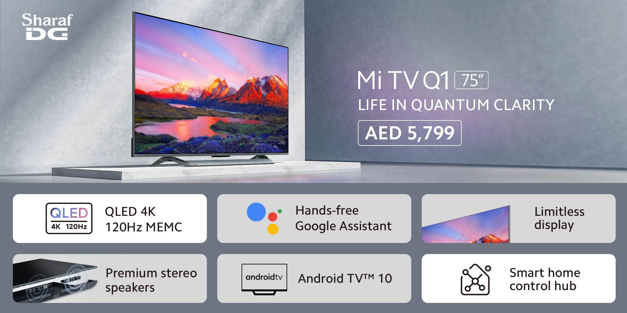 مزايا تلفزيون Mi TV Q1 75 مقاس 75 بوصة