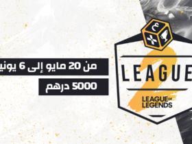 Arab Esports - إيسبورتس العرب