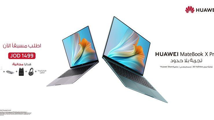 هواوي - حاسوب HUAWEI MateBook X Pro 2021