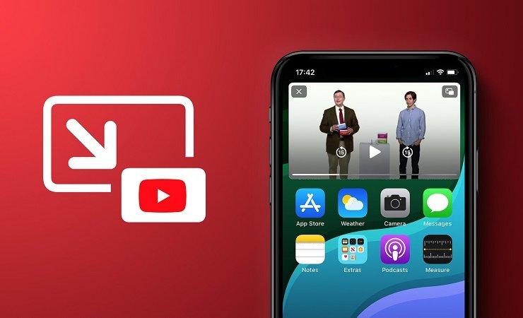 خاصية صورة داخل صورة لأجهزة الآيفون - يوتيوب