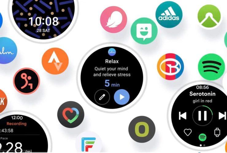 سامسونج - برنامج الساعات الذكية