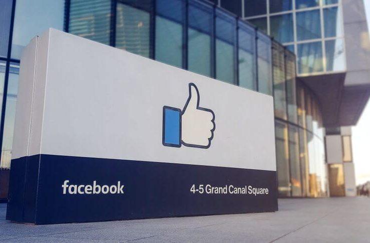 فيسبوك - منصة النشرات الاخبارية Bulletin