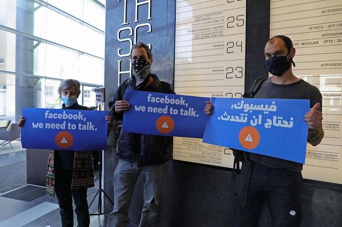 فيسلوك - الرقابة الفلسطينية