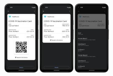 جوجل - بطاقة كوفيد الرقمية