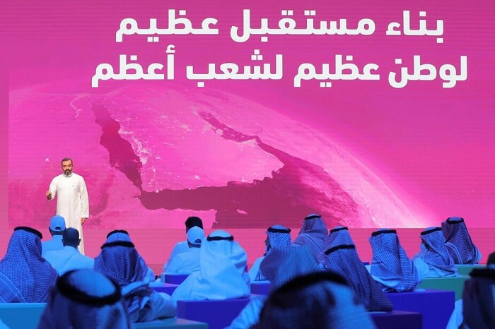 أضخم إطلاق تقني في السعودية