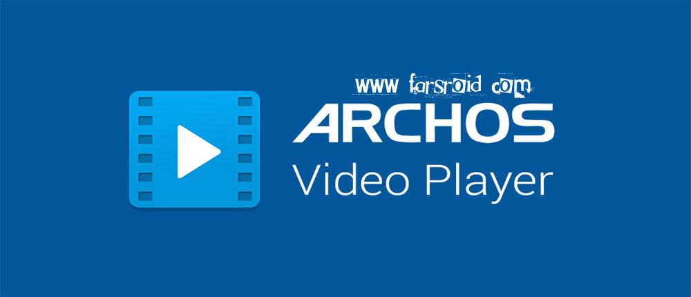 مشغل Archos