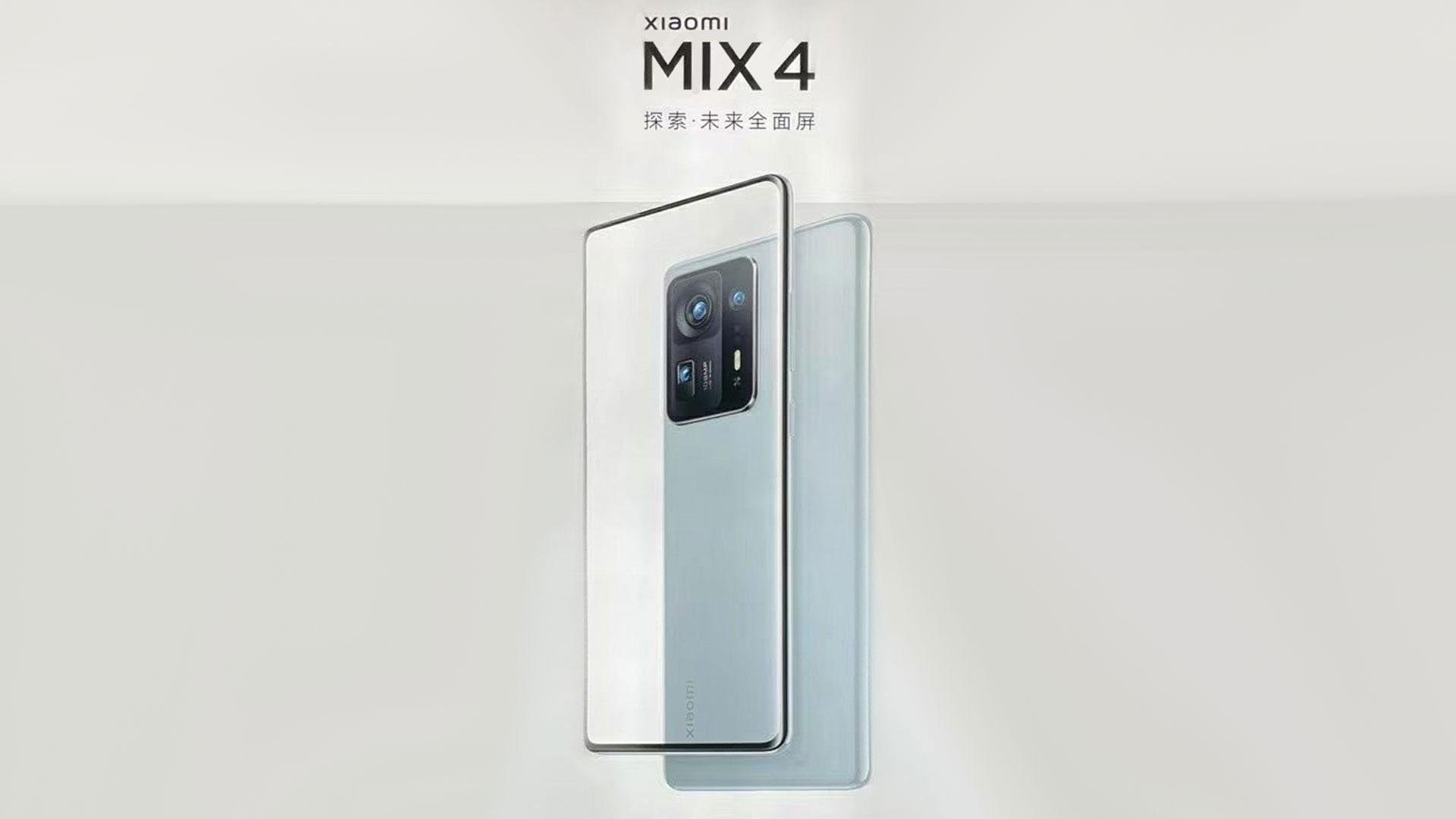 شاومي Mi Mix 4