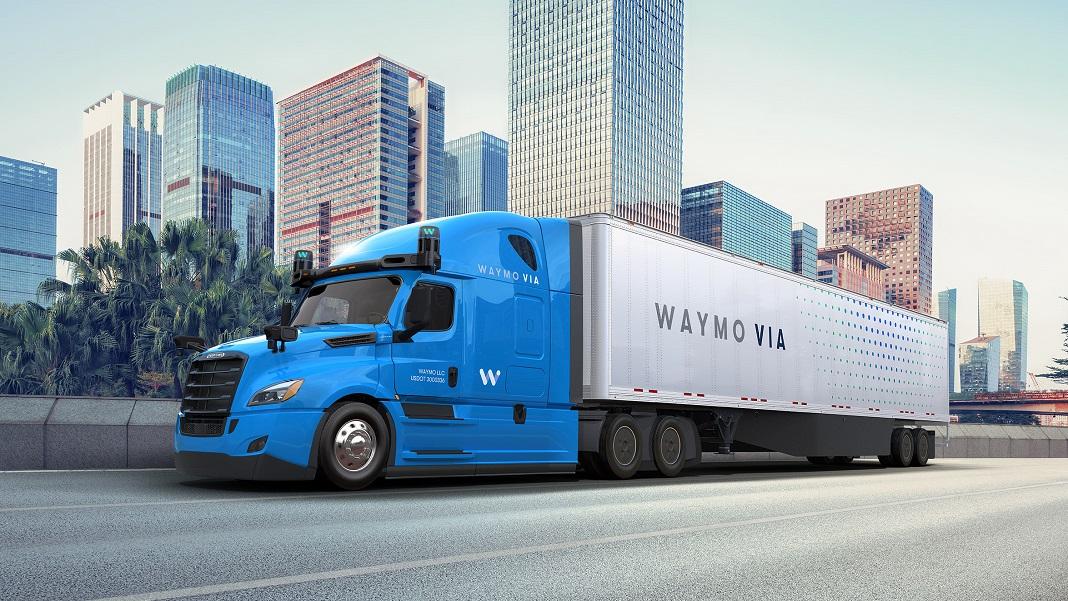 وايمو - مركز للشاحنات ذاتية القيادة