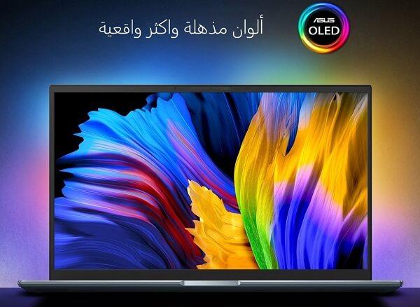 شاشة OLED في لابتوبات أسوس - شاشات OLED