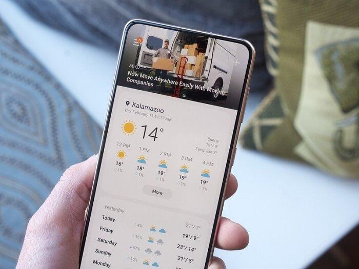 تطبيق الطقس - سامسونج تزيل الإعلانات من تطبيقاتها