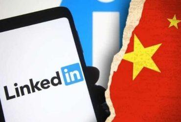 لينكدإن - مايكروسوفت ستغلق لينكدإن في الصين
